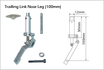 Phoenix Trail Link Nose Gear, 100mm